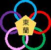東蘭教育学園 日本語講師養成校